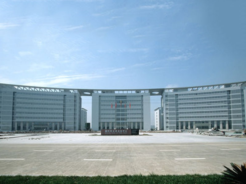 Shaoxing Paojiang Disease Control Center